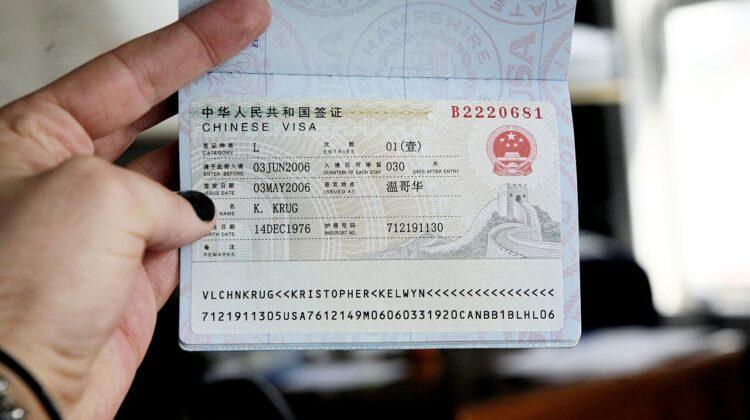 فيزا و تأشيرة الصين كيفية التقدم بطلب للحصول على تأشيرة سياحية صينية